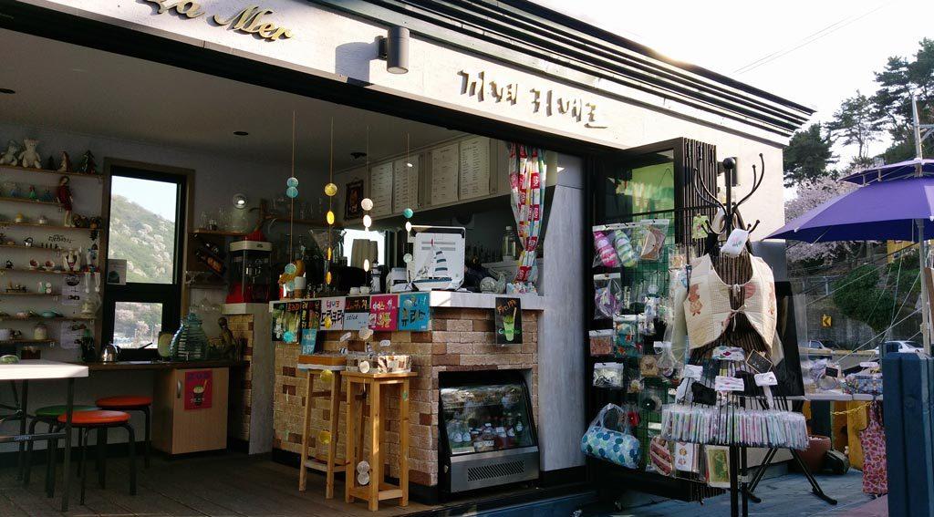 甘川洞文化村,咖啡店
