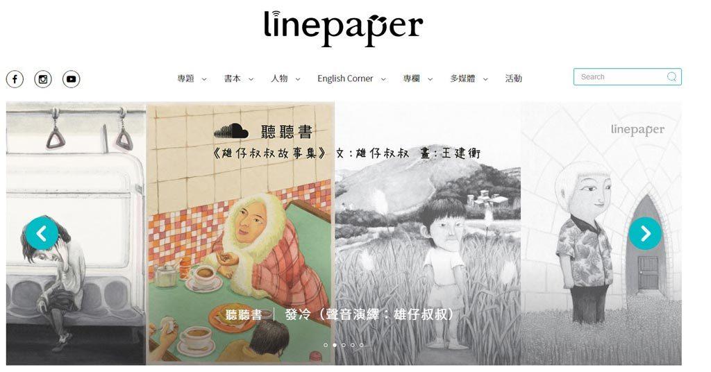 Linepaper