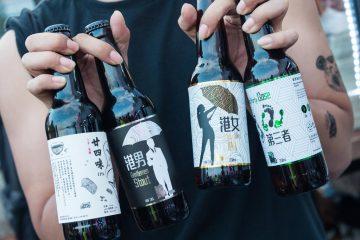 Beertopia 2017 香港手工啤酒