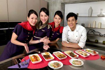 香港航空 新菜式 2018