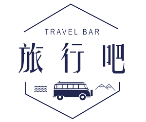 旅行吧!Travel Bar
