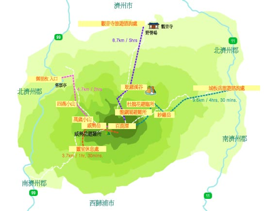 漢拏山登山路線詳情