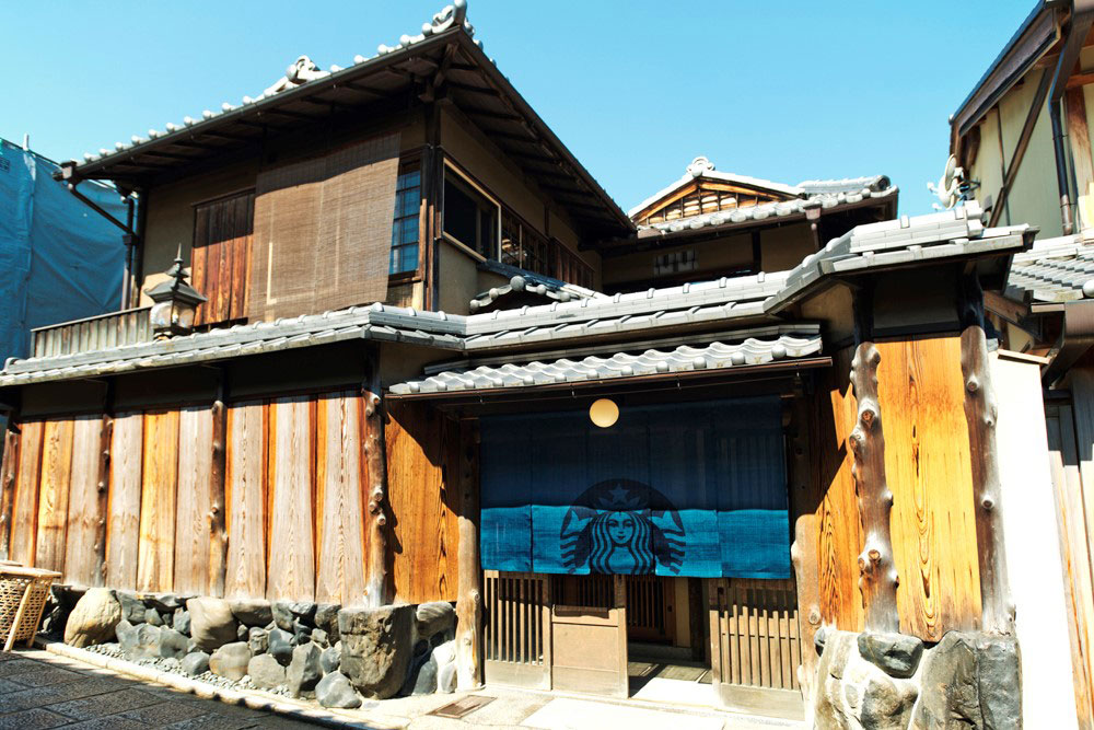 京都產寧坂和式Starbucks咖啡