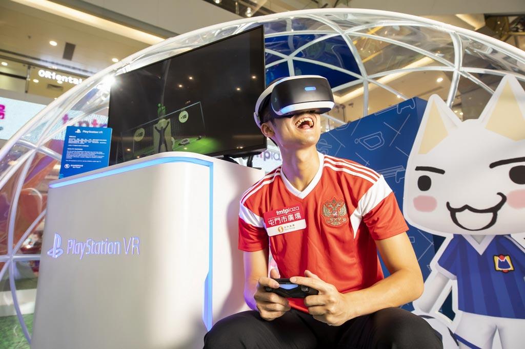 2018-tuenmun-PS-VR體驗足球遊戲