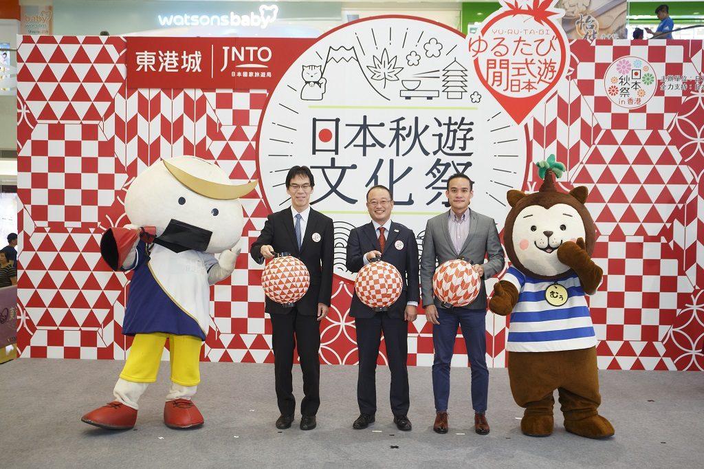 日本秋遊文化祭 2018