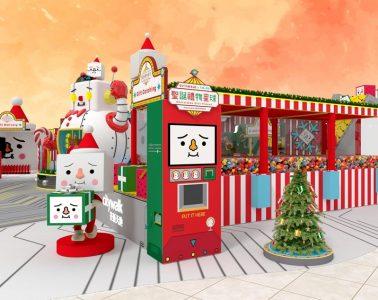 2019-聖誕節-荃新天地-豆腐人