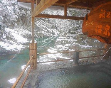 日本三大秘湯 -祖谷温泉