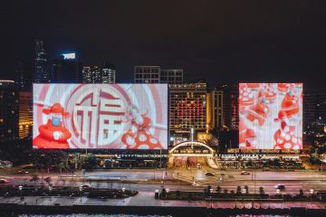 尖沙咀中心及帝國中心-2020新年燈飾-TsimShaTsuiCentre-Empire Centre-2020-CNY Lighting