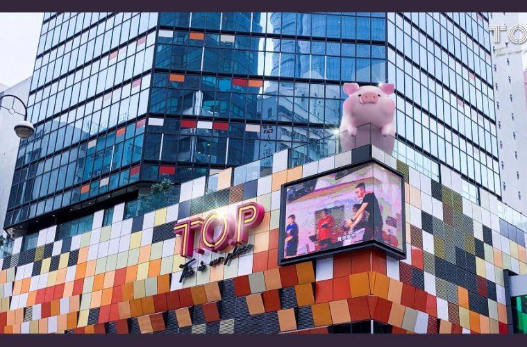 2020情人節-TOP-超人氣3米充氣午餐肉精靈LULU豬化身獨角獸