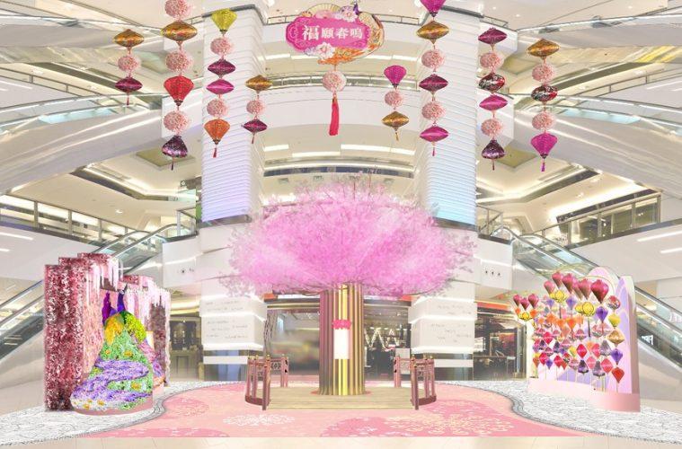 2020-美麗華-新春桃花樹