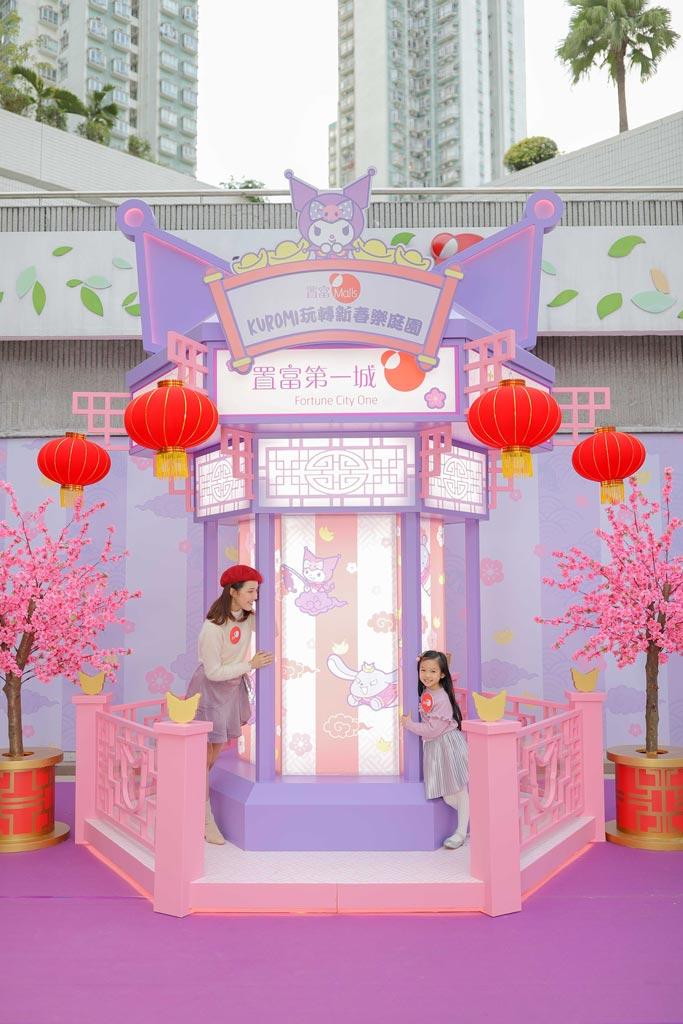 2020-CNY-置富第一城-KUROMI-花燈庭園-3米高的大型花燈
